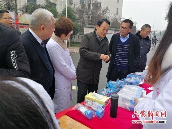 """裕安区开展""""12.1世界艾滋病日""""宣传活动"""